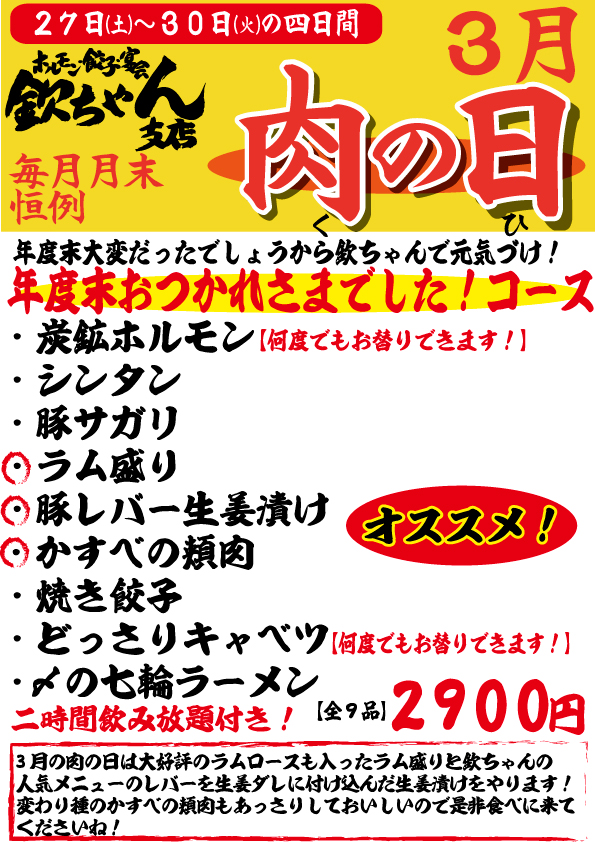 ファイル 2398-1.jpg