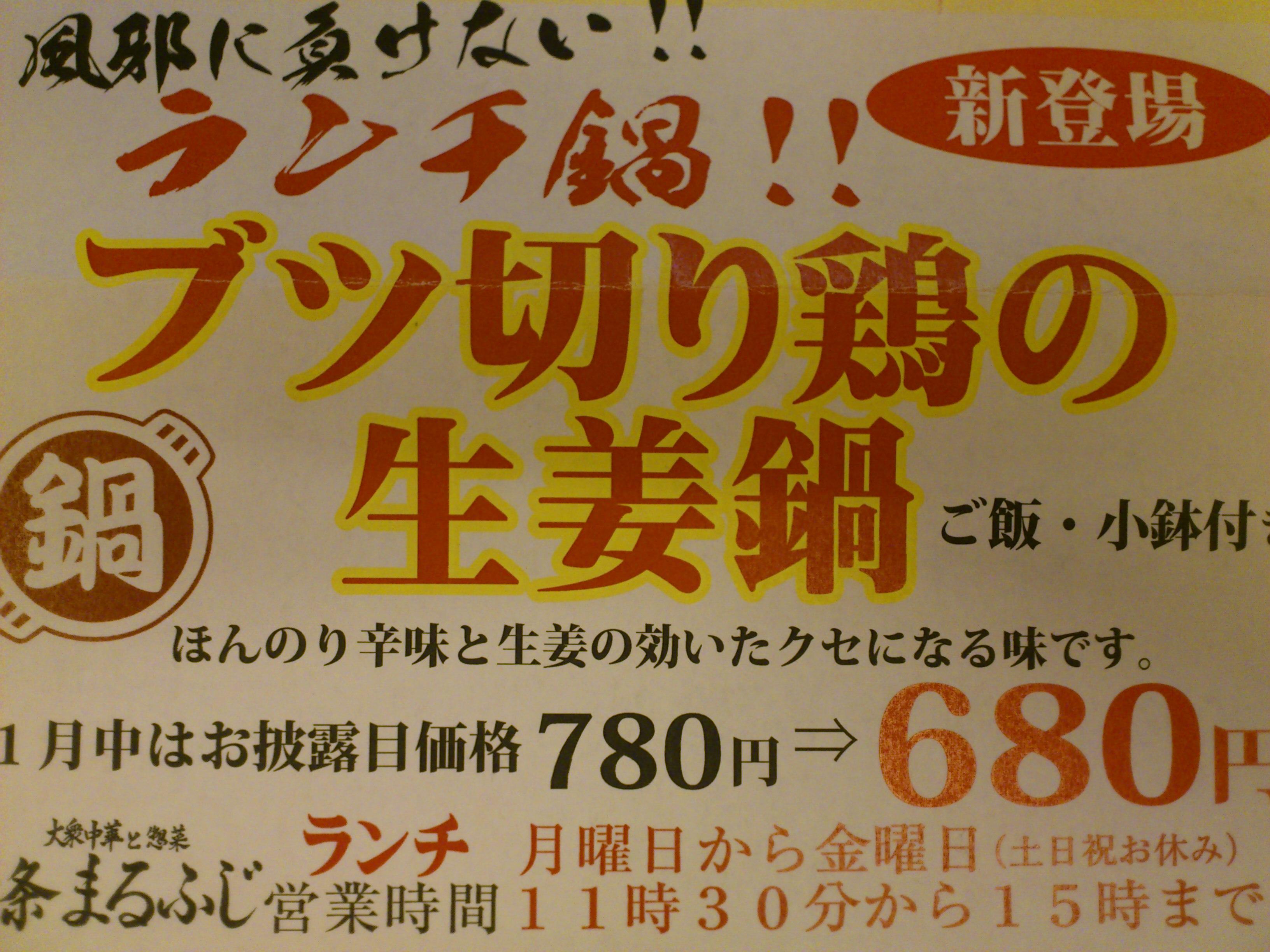 ファイル 706-1.jpg
