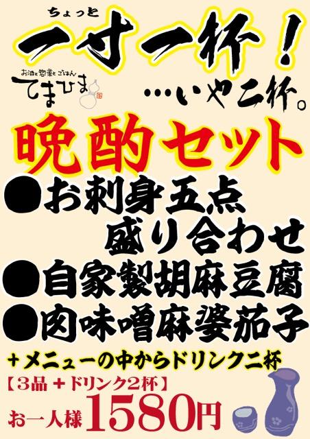 ファイル 1129-1.jpeg