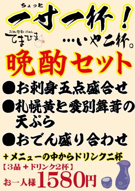 ファイル 1200-1.jpeg