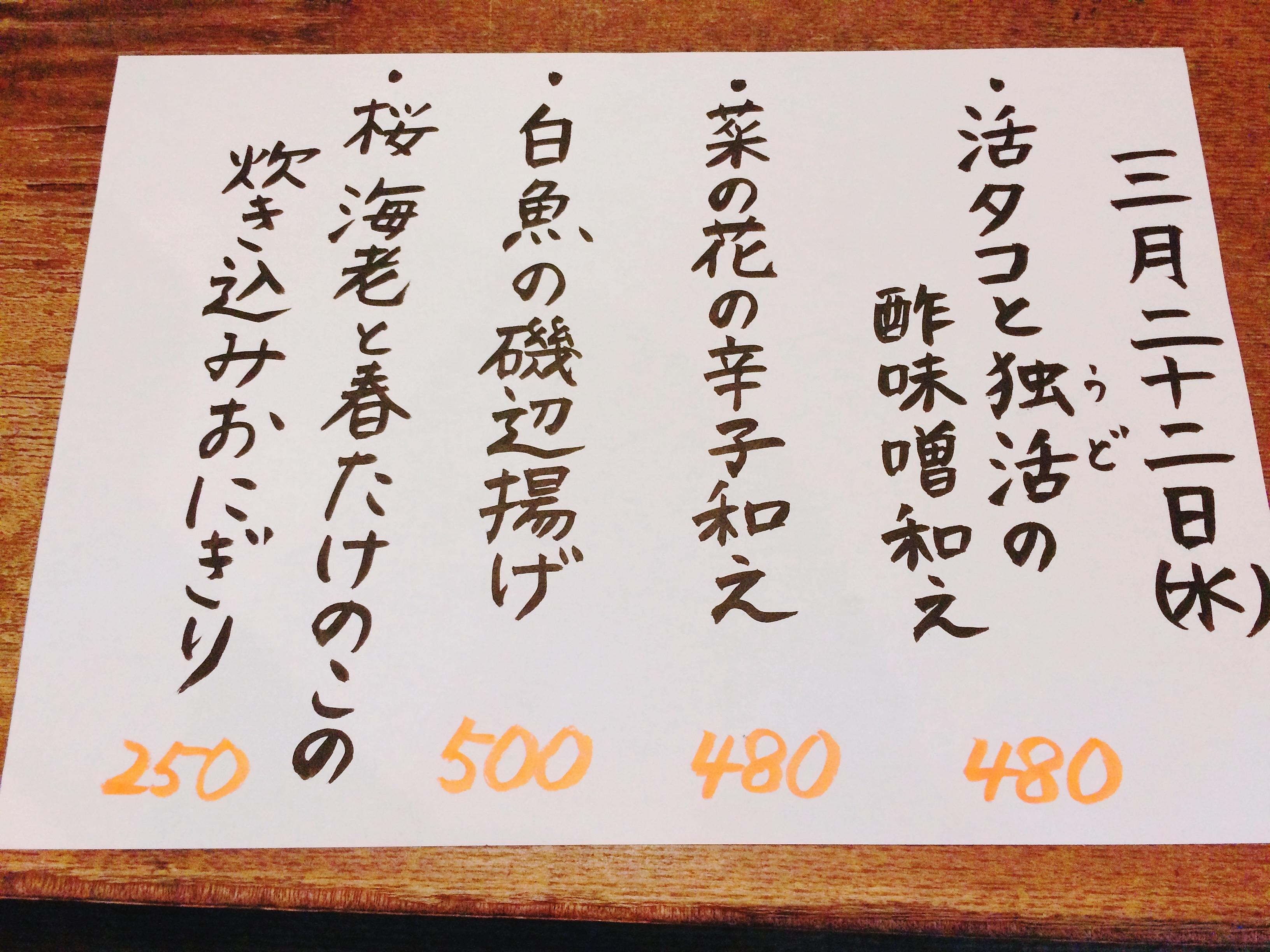 ファイル 429-4.jpg