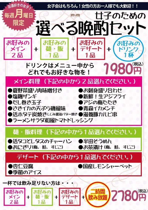 ファイル 523-1.jpg