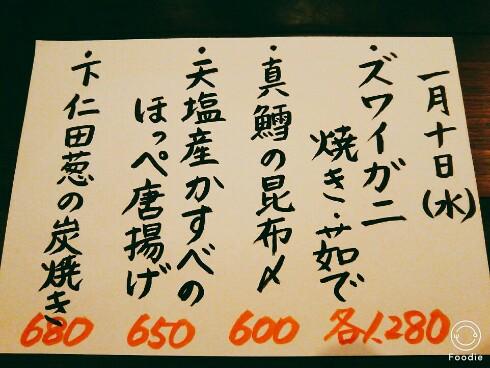 ファイル 663-1.jpg