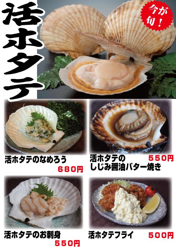 ファイル 685-1.jpg
