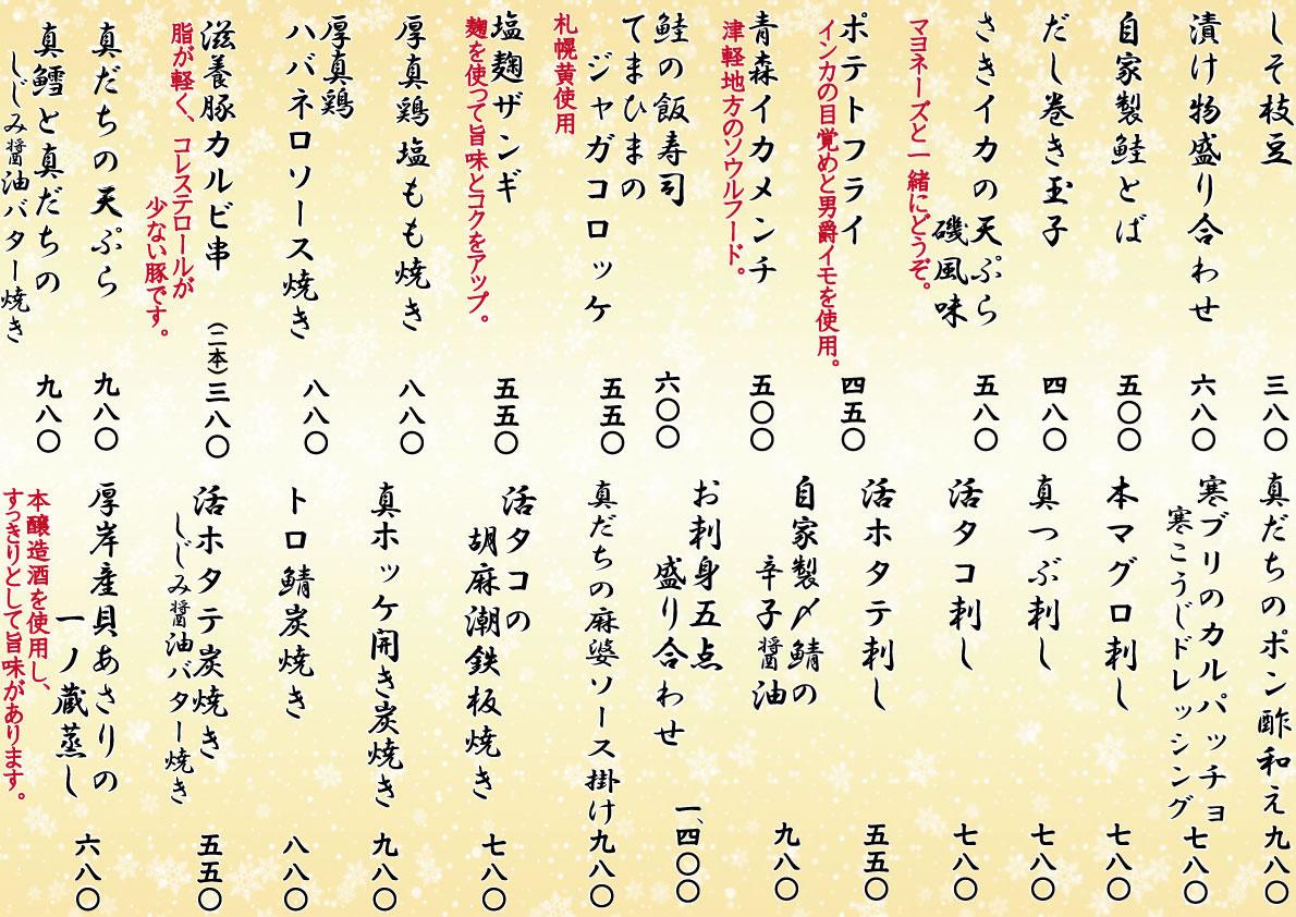 ファイル 731-1.jpeg