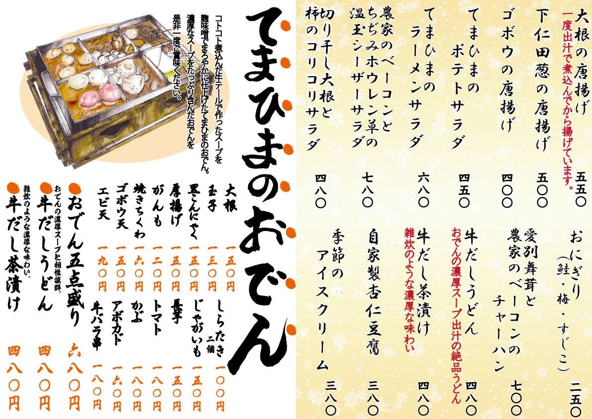 ファイル 731-2.jpeg