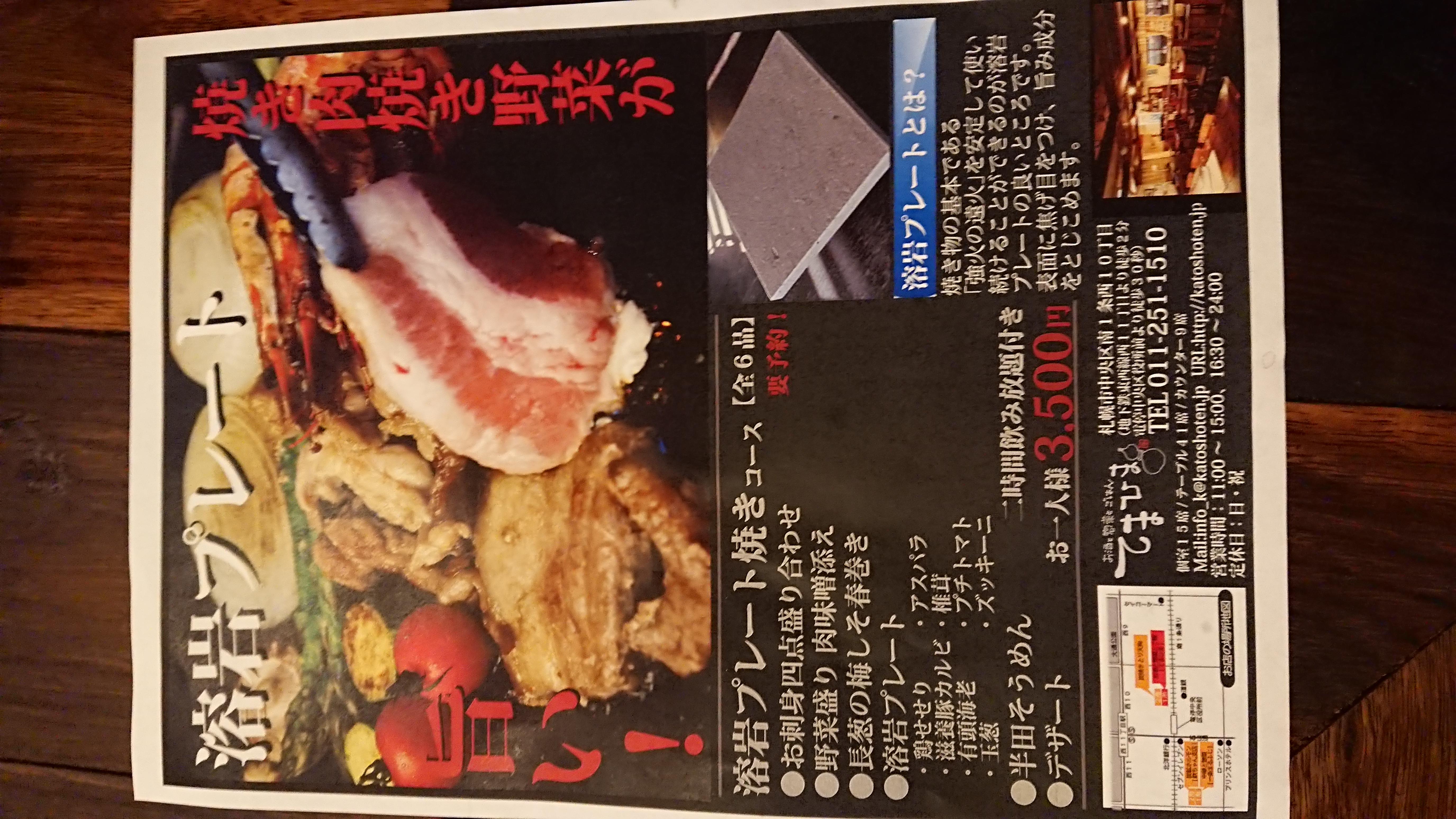 ファイル 782-1.jpg
