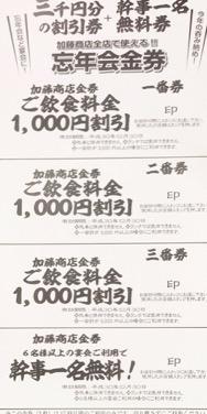 ファイル 924-3.jpeg